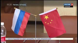 КалмГУ подписал соглашение о сотрудничестве с китайским университетом