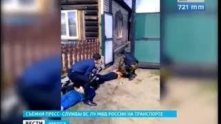 50 летнего мужчину задержали в Черемхово по подозрению в продаже наркотиков