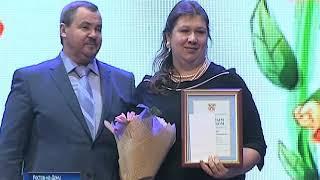 В честь многодетных мам Дона в Ростове провели торжественный прием