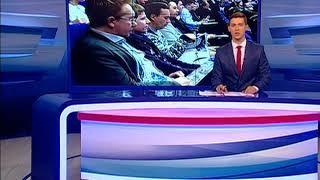 В Рыбинске стартовал V Международный технологический форум