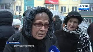 Во Владивостоке прошли общественные слушания по реконструкции детского сада на Постышева