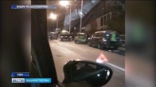 Массовое ДТП произошло накануне в уфимском Сипайлово