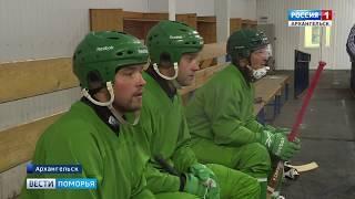 """""""Водник"""" сегодня провёл первую в этом сезоне ледовую тренировку"""