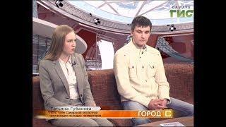 """""""Город С"""" от 23.03.2018"""