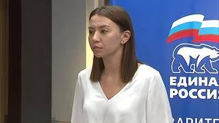 Участники дебатов «Единой России» обсудили вопросы помощи социально незащищенным слоям населения