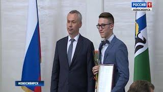 Андрей Травников вручил благодарственные письма лучшим школьникам