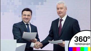 В Сочи обсудили актуальные проблемы Москвы и Подмосковья