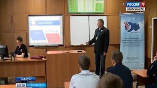 В районах области обсуждают идею присвоения имени выдающегося земляка аэропорту «Толмачёво»