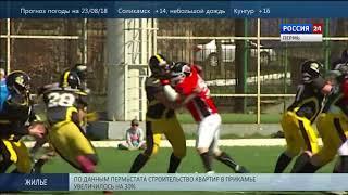 «Стальные Тигры» стали бронзовыми призерами Чемпионата России