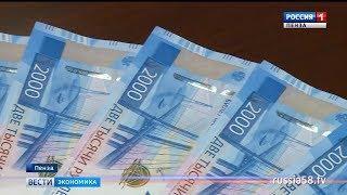 Новые российские деньги стали полноправными участниками финансового рынка