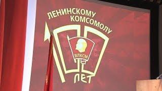 Буду вечно молодым: Волгоградская область готовится к 100-летию комсомола