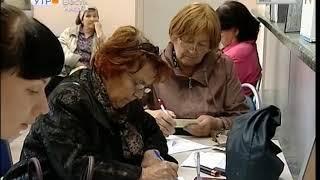 Депутаты ЗС Иркутской области голосуют за сохранение региональных льгот вне зависимости от возраста