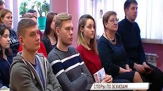Студенты МФЮА обсудили проекты благоустройства города с депутатом облдумы