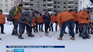 Дукатские геологи отметили свой профессиональный праздник