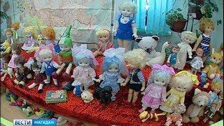 В Магадане впервые открылась выставка старинных игрушек