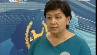 Сертификат на социальный заказ  Депутаты Заксобрания региона проголосовали «за» проект федерального
