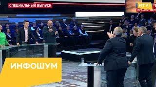 Клинцевич в прямом эфире дернул украинского эксперта за бороду / Инфошум