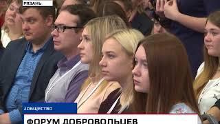 Новости Рязани 20 февраля 2018 (эфир 18:00)