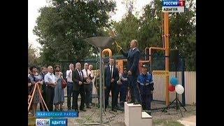 Глава Адыгеи принял участие в церемонии запуска газопровода в станице Абадзехской