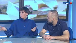 Пермь. Новости культуры 9 ноября 2018