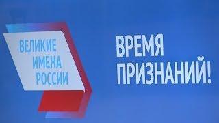 Ставропольцы предложили назвать аэропорты именами героев, полководцев и врачей