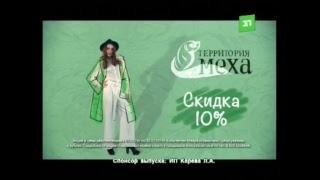 Новости 31 канала. 26 ноября
