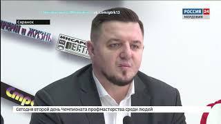 В Саранске пройдет всероссийский форум «Мусульмане России»