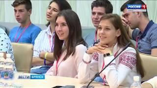 В Брянске состоялся официальный приём участников международной молодёжной смены