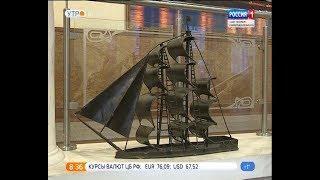 Вести Санкт-Петербург.Утро от 13.11.2018