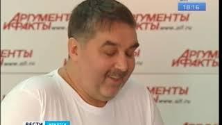 В турнире по армейскому рукопашному бою в Иркутске участвуют 16 регионов России