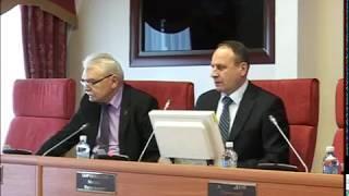 Депутаты внесли изменения в региональный бюджет