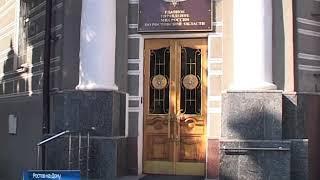 В Ростове экс-директор компании присвоил более 70 млн рублей