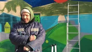 Павел Шугуров рисует граффити в Хабаровске