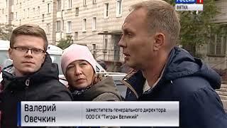 В Кирове слишком затянулся ремонт дворов(ГТРК Вятка)
