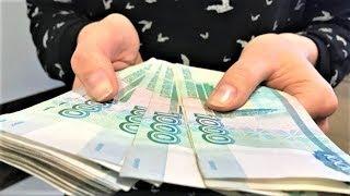 В Урае подростки могут заработать 12 тысяч рублей