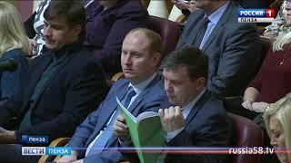 В Пензе состоялись публичные слушания по бюджету