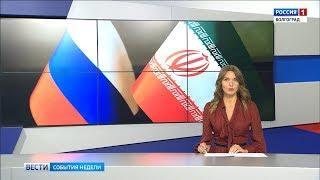 Вести-Волгоград. События недели. 27.08.18