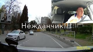 ДТП в меня врезался сотрудник ДПС в Сочи. Кто виноват ?
