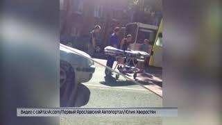 В ДТП на улице Добрынина в Ярославле пострадал пешеход