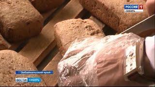 Жители Забайкальского края смогут попробовать блокадный хлеб