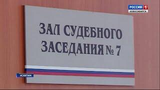 «Вести» узнали подробности уголовного прошлого новосибирского стоматолога
