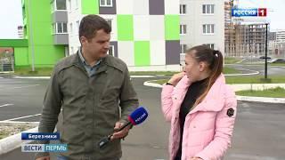 Переселение Березников: когда откроют детсад в мкр Любимов?