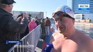 Во Владивостоке открыт сезон морских зимних видов спорта