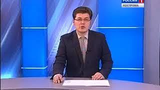 ГТРК «Кострома» открывает цикл сюжетов «Я помню войну»