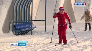 """Брянцев приглашают на """"Лыжню России-2018"""""""