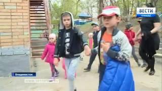 Во Владивостоке эвакуировали детский сад