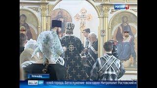 «Вести. Дон» 02.04.18 (выпуск 17:40)