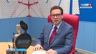 """Сегодня вечером в теле- и радиоэфире - новый выпуск программы """"Открытая Среда"""""""