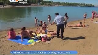 Более 400 нарушителей противопожарного режима оштрафовали с начала года в Иркутской области