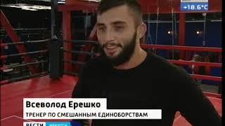 Победил Нурмагомедова  Иркутянин Мурад Ибрагимов — новый чемпион по ММА